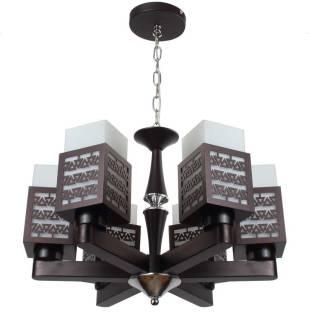 LeArc Designer Lighting Chandelier Ceiling Lamp Price in