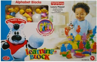 Alphabet Learning Toys : Perfect luxury alphabet learning playset for small kids price in