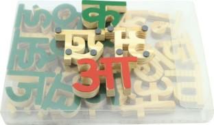 Love Bridge Matras : Mfm toys magnetic wooden hindi alphabets and matras price in india
