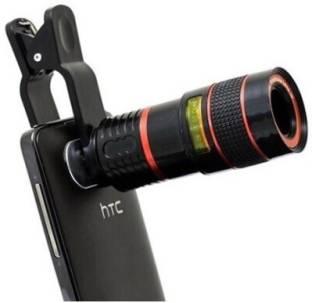X-Cross Zoom in Telescope Mobile Phone Lens