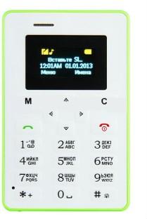 AIEK M5 Lightest GSM