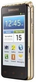 SAMSUNG Galaxy Golden (Champagne Gold, 16 GB)