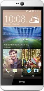 HTC Desire (White, 16 GB)
