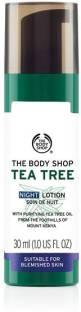 THE BODY SHOP Tea Tree Night Lotion