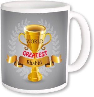 Best Bahbe
