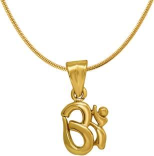 Pankaj jewellers ik onkar metal pendant price in india buy pankaj mahi elegant om gold plated alloy brass pendant aloadofball Images