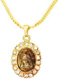 Rich famous two sided panchmukhi hanuman yantra gold plated alloy rich famous elegant gold plated with stone studded hanuman bajrang bali gold plated alloy aloadofball Images