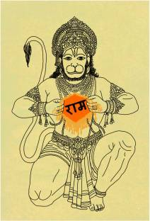 Lord Hanuman Chalisa Paper Print - Shoperite posters - Religious