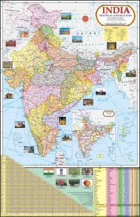 World map pattern paper print maps posters in india buy art india map paper print gumiabroncs Image collections