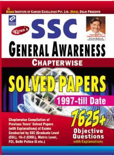 SSC - Graduate Level Exam Reasoning (General Intelligence