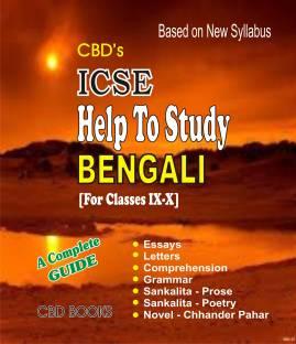 I C S E  Bengali Essays & Letters: Buy I C S E  Bengali Essays