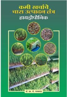 Tantra y salchicha: Buy Tantra y salchicha by Prem Dayal at