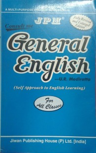 Jph General English Grammar Pdf