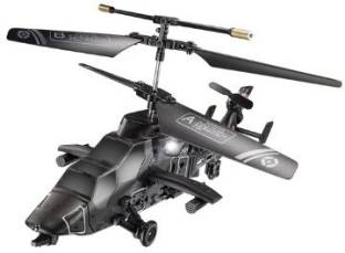 Sky Car Large Control Rc Military Army Helicopter Gyro 55
