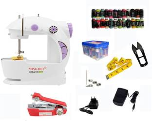 CreativeVia Exclusive JH-44 Mini Portable & Compact With Accessories Electric Sewing Machine