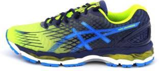 Asics Gel Nimbus 18 Running Shoes For Men Buy Midgrey