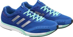 quality design 7c0a4 9a054 ADIDAS ADIZERO TAKUMI REN WIDE Running Shoes For Men