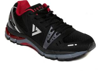 86fb3327b6099 Mizuno Wave Enigma 5 Running Shoes For Men - Buy Chinese Red, Black ...