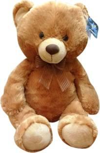 Starwalk Teddy Bear Plush Brown Color - 17 inch