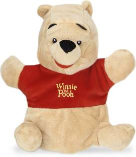 Disney Pooh Puppet 10 Inches: Soft Toy - 9 inch