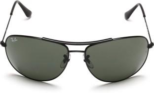Ray-Ban Rectangular Sunglasses (Green)