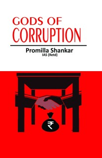 Gods of Corruption price comparison at Flipkart, Amazon, Crossword, Uread, Bookadda, Landmark, Homeshop18