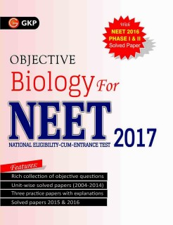Objective Biology for NEET 2017 (With NEET 2016 Phase 1 & 2 Solved Paper) 2 Edition price comparison at Flipkart, Amazon, Crossword, Uread, Bookadda, Landmark, Homeshop18