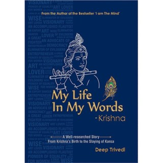 My Life in My Words - Krishna (English) price comparison at Flipkart, Amazon, Crossword, Uread, Bookadda, Landmark, Homeshop18