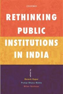 Rethinking Public Institutions in India First Edition price comparison at Flipkart, Amazon, Crossword, Uread, Bookadda, Landmark, Homeshop18