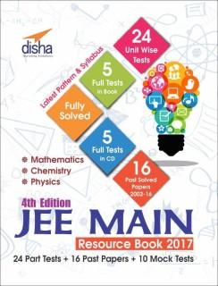 JEE Main 2017 Resource Book (Solved 2002 - 2016 Papers + 24 Part Tests + 10 Mock Tests) with CD 4th Edition price comparison at Flipkart, Amazon, Crossword, Uread, Bookadda, Landmark, Homeshop18