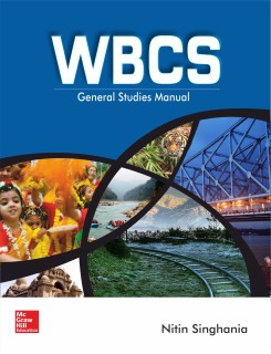 WBCS General Studies Manual price comparison at Flipkart, Amazon, Crossword, Uread, Bookadda, Landmark, Homeshop18