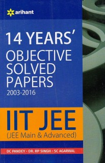 14 Years' Objective Solved Papers (2003-2016) IIT JEE (JEE MAIN & ADVANCED) price comparison at Flipkart, Amazon, Crossword, Uread, Bookadda, Landmark, Homeshop18