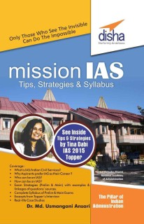 Mission IAS - Prelim/ Main Exam, Trends, How to prepare, Strategies, Tips & Detailed Syllabus price comparison at Flipkart, Amazon, Crossword, Uread, Bookadda, Landmark, Homeshop18