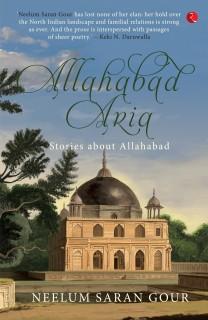 Allahabad Aria price comparison at Flipkart, Amazon, Crossword, Uread, Bookadda, Landmark, Homeshop18