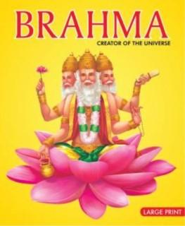 Brahma price comparison at Flipkart, Amazon, Crossword, Uread, Bookadda, Landmark, Homeshop18