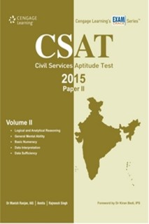CSAT 2015 (Paper 2) (Volume 2) 1st  Edition price comparison at Flipkart, Amazon, Crossword, Uread, Bookadda, Landmark, Homeshop18