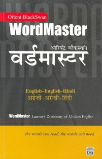 Wordmaster Learner's Dictionary Of Modern English: English-English-Hindi PB 01 Edition price comparison at Flipkart, Amazon, Crossword, Uread, Bookadda, Landmark, Homeshop18