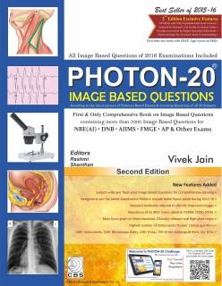 Photon – 20 (Image Based Questions) price comparison at Flipkart, Amazon, Crossword, Uread, Bookadda, Landmark, Homeshop18