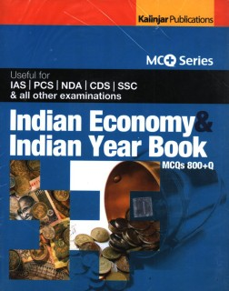 H09-MCQs for CSAT Paper-1 2014 (Set of 5 Books) (COMBO) price comparison at Flipkart, Amazon, Crossword, Uread, Bookadda, Landmark, Homeshop18