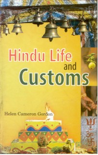 Hindu Life And Customs 01 Edition price comparison at Flipkart, Amazon, Crossword, Uread, Bookadda, Landmark, Homeshop18