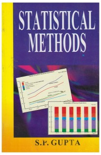 Statistical Methods 43rd Edition price comparison at Flipkart, Amazon, Crossword, Uread, Bookadda, Landmark, Homeshop18