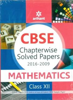 CBSE Chapterwise 2016-2009 Mathematics Class 12th price comparison at Flipkart, Amazon, Crossword, Uread, Bookadda, Landmark, Homeshop18