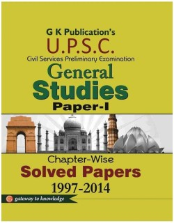 UPSC(general studies paper -1) chapterwise solved paper 1997-2014 6th  Edition price comparison at Flipkart, Amazon, Crossword, Uread, Bookadda, Landmark, Homeshop18