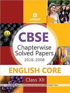CBSE Chapterwise Solved Papers 2016-2008 ENGLISH CORE Class 12th price comparison at Flipkart, Amazon, Crossword, Uread, Bookadda, Landmark, Homeshop18