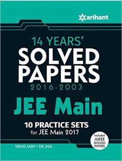 14 Years' Solved Paper (2016-2003) JEE Main price comparison at Flipkart, Amazon, Crossword, Uread, Bookadda, Landmark, Homeshop18