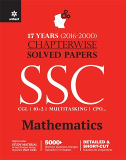 Chapterwise Solved Papers SSC Staff Selection Commission MATHEMATICS 2017 price comparison at Flipkart, Amazon, Crossword, Uread, Bookadda, Landmark, Homeshop18