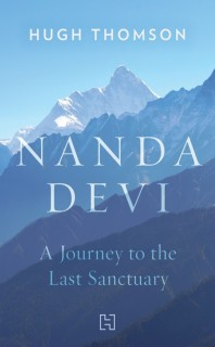 Nanda Devi : A Journey to the Last Sanctuary price comparison at Flipkart, Amazon, Crossword, Uread, Bookadda, Landmark, Homeshop18