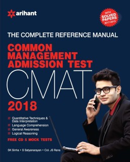 The Complete Reference Manual for CMAT price comparison at Flipkart, Amazon, Crossword, Uread, Bookadda, Landmark, Homeshop18