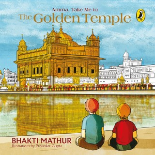 Amma, Take Me to the Golden Temple price comparison at Flipkart, Amazon, Crossword, Uread, Bookadda, Landmark, Homeshop18