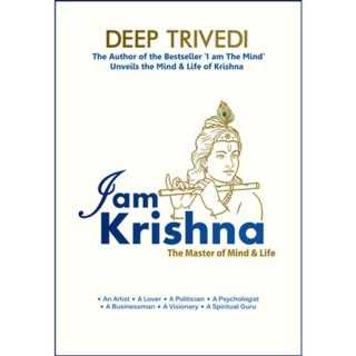 I am Krishna price comparison at Flipkart, Amazon, Crossword, Uread, Bookadda, Landmark, Homeshop18
